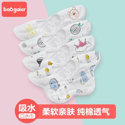 婴儿纯棉纱布围嘴口水巾宝宝防水吐奶新生儿童360度旋转加厚围兜