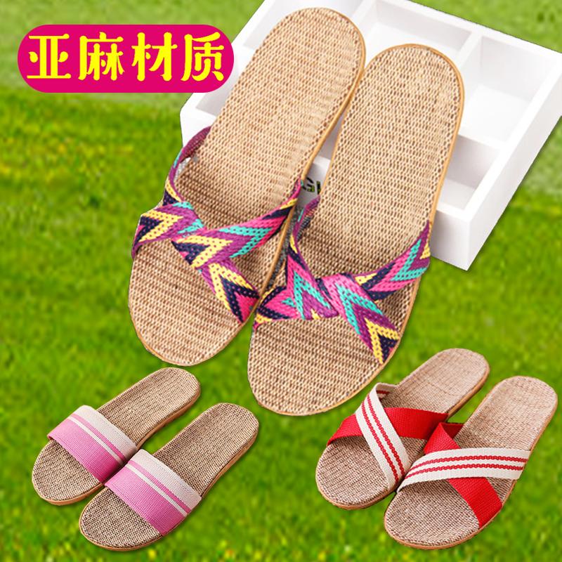 夏季亚麻拖鞋麻鞋女款时尚百搭家用室内家居女士情侣草编织凉鞋