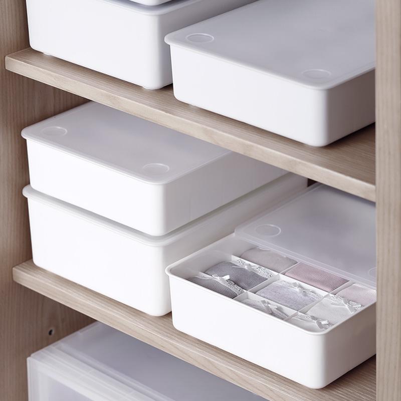 天马内衣收纳盒文胸内裤袜子分类整理盒衣柜抽屉用塑料储物盒带盖