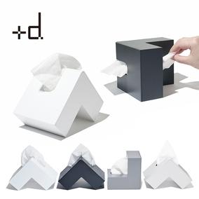 +d日本进口家用客厅l型车载抽纸盒