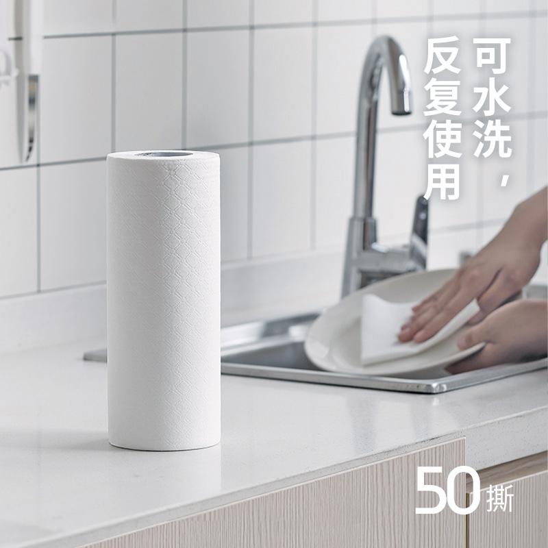 可水洗洗碗巾厨房强吸水去油去污懒人抹布多功能清洁纸巾50撕