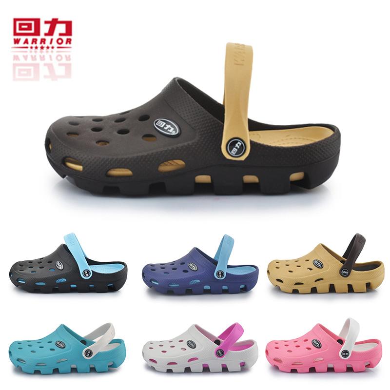 回力洞洞鞋男夏季防滑耐磨软底海边包头半拖鞋凉拖沙滩鞋男士拖鞋