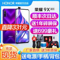 荣耀荣耀9xpro手机新品华为荣耀9xpro华为honor直降331荣耀9x