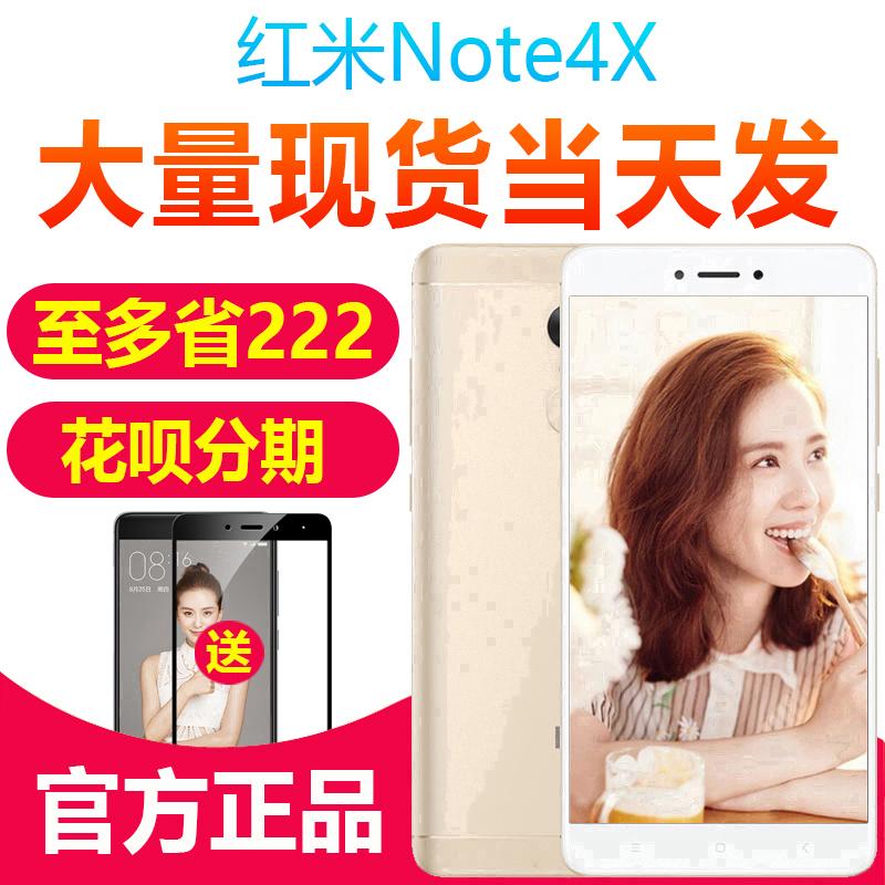 6X高配版note4x手机5x初音未来4XNote红米小米Xiaomi现货速发