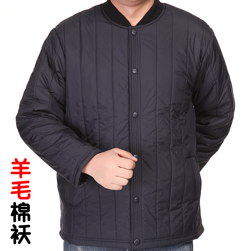 Wool cotton padded clothes eldest class middle-aged and elderly mens cotton padded clothes cotton padded jacket mens clothes fathers winter coat cotton padded jacket