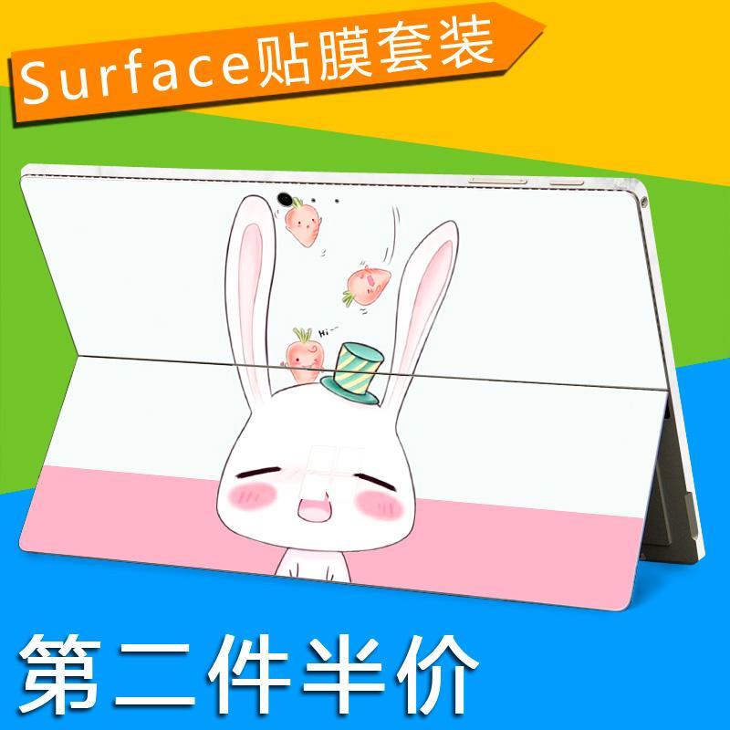 微軟surface PRO4貼紙NEW PRO5貼膜平板電腦創意保護背膜配件pro3