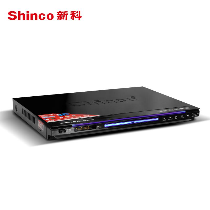 Shinco 新科 DVP~699高清dvd影碟機家用cd播放機evd播放器vcd機