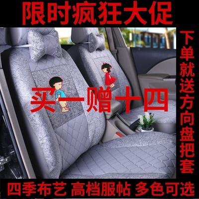 福彩3d组三全包如果中奖赚多少 下载最新版本APP手机版
