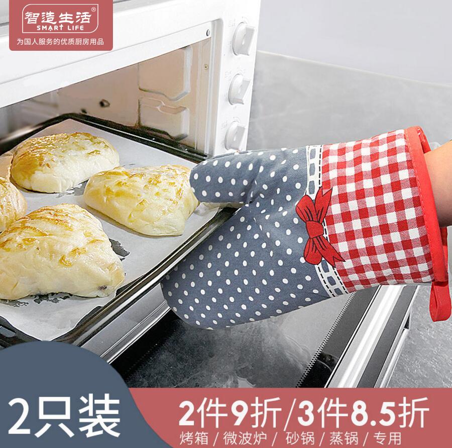 智造生活加厚隔热防烫手套防滑厨房烘培耐高温家用微波炉烤箱专用