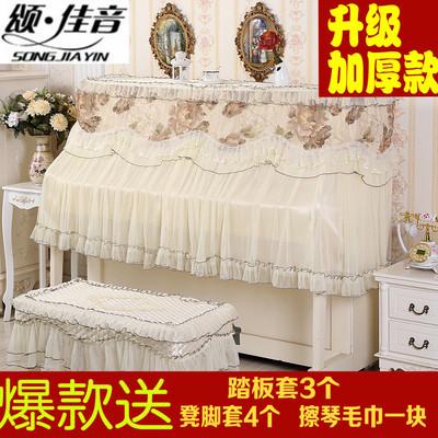 现代简约高档美式钢琴罩钢琴防尘罩全包欧式中开钢琴半罩琴凳罩