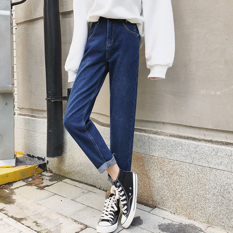 High waisted and elegant jeans womens loose and thin