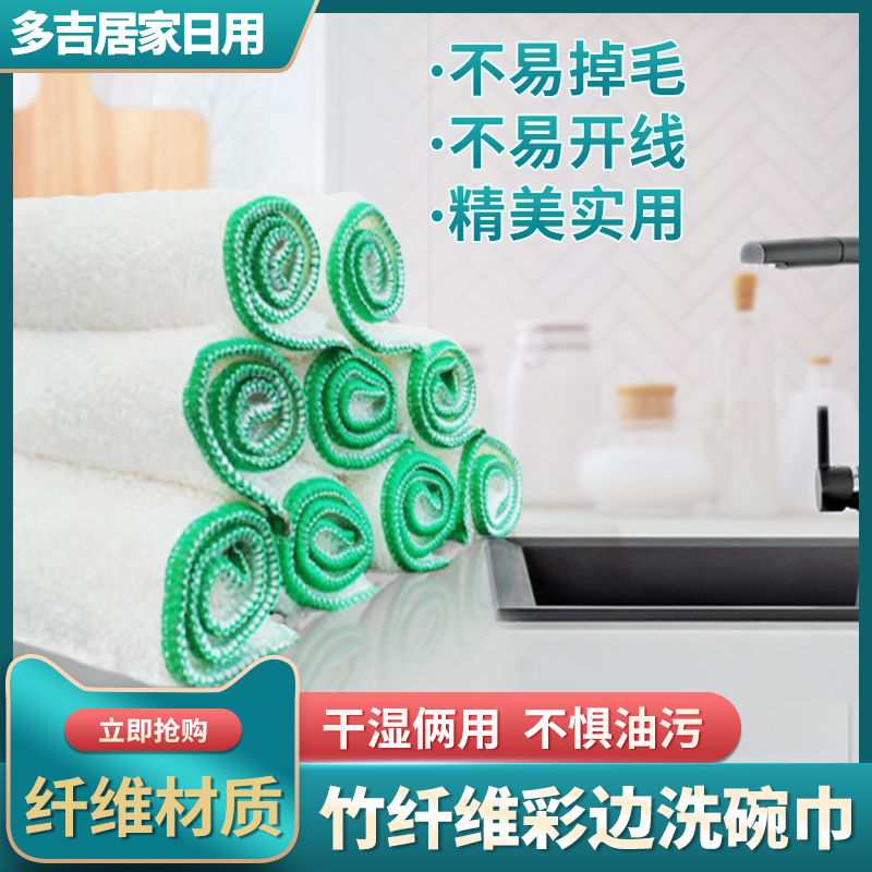 TUKY/多吉不易沾油洗碗布竹纤维洗碗巾厨房抹布易家务清洁百洁布