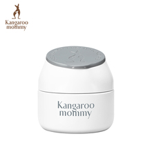 Kangaroo mother, pregnant woman cream, colostrum, moisturizing cream, natural nourishing skin care products for pregnant women