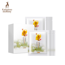 Kangaroo Mama pregnant woman mask moisturizing, pregnant and lactation special mask, official flagship store