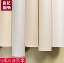 纯色条纹无纺布自粘墙纸 亚麻仿草编素色卧室客厅电视背景墙壁纸