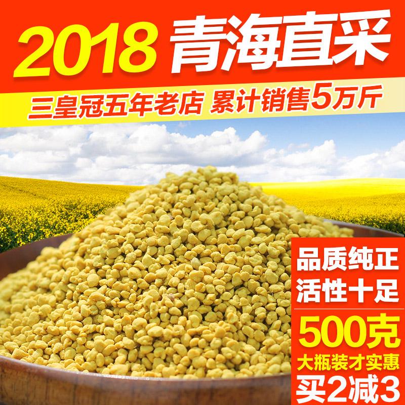 Цинхайская рапсовая пыльца новый Свежая съедобная натуральная пыльца порошка порошка из рапса не является разрушенной фермером стены чисто 500 граммов бесплатная доставка по китаю