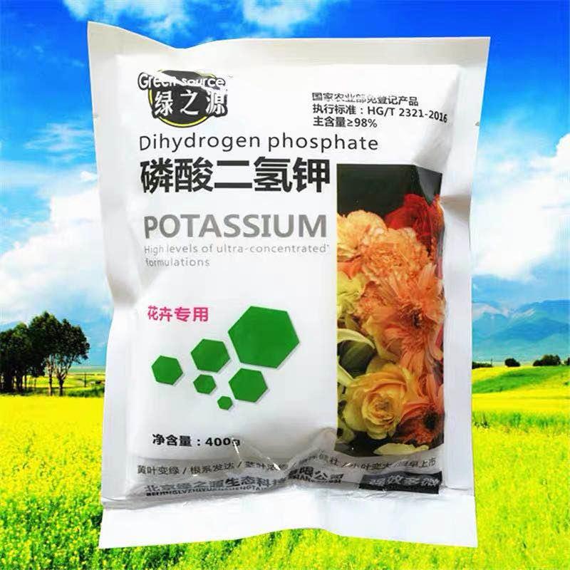 新品磷酸二氢钾 多肉肥料 催花肥磷钾肥 养花磷肥 磷酸二氢钾花肥