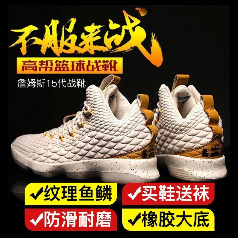 施耐克詹姆斯15代欧文4男篮球鞋鸳鸯鞋库里毒液5战靴莆田男官网券后139.00元