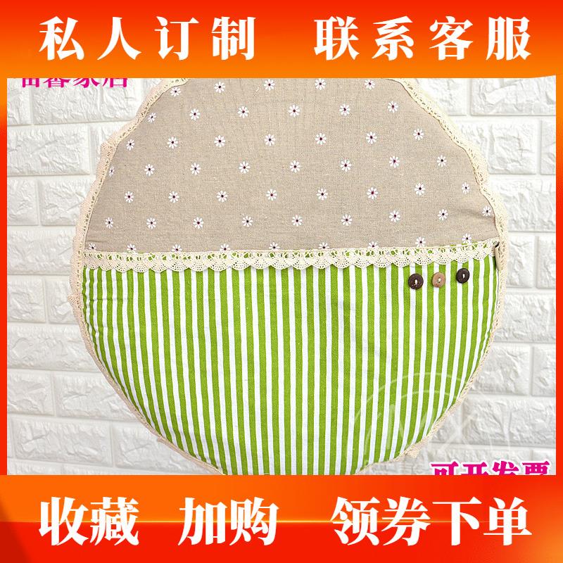 布艺圆形全包式电风扇罩子风扇防尘罩包邮电风扇套电扇罩落地扇罩淘宝优惠券