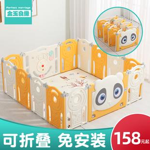 寶寶室內遊戲圍欄兒童嬰兒可摺疊防護欄家用遊樂園場學步爬行柵欄