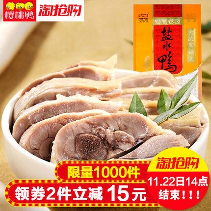 【18.03.06白菜价】福利,淘宝天猫白菜特价商品汇
