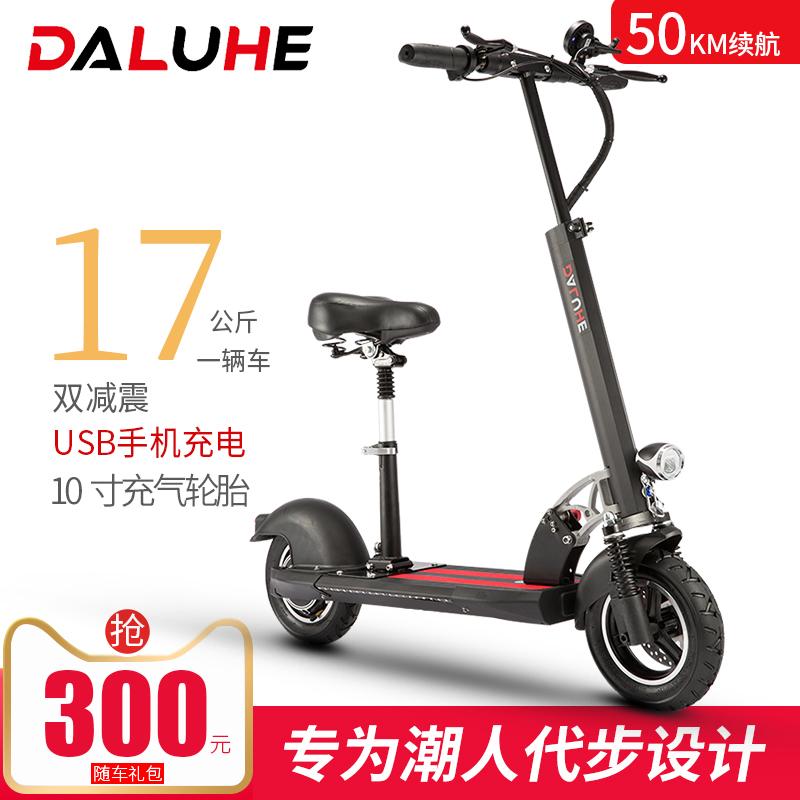 大陆合小型代驾电动滑板车迷你代步折叠两轮自行车踏板车成人女性券后999.00元