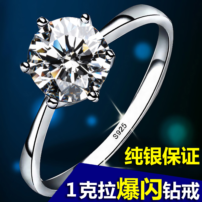 S925 Sterling Silver 1 carat imitation diamond ring couple ring wedding proposal ring Valentines Day gift
