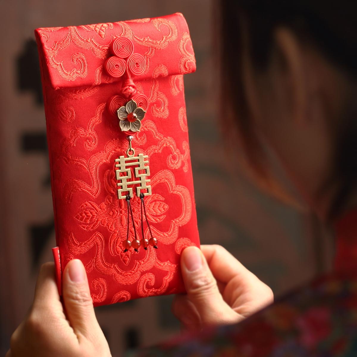 汉相和结婚喜字创意随礼万元布红包袋中号婚礼敬茶改口高档大红包