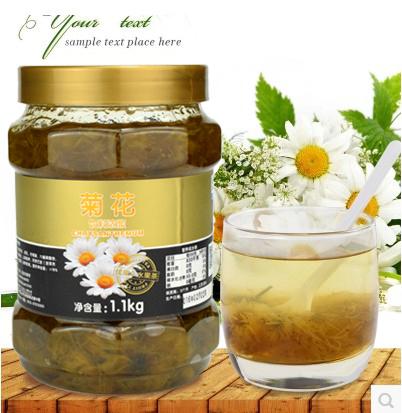 Свежий живая хризантема чай свежий живая отлично фрукты C мед фрукты чай свежий живая хризантема джем чай молочный чай сырье