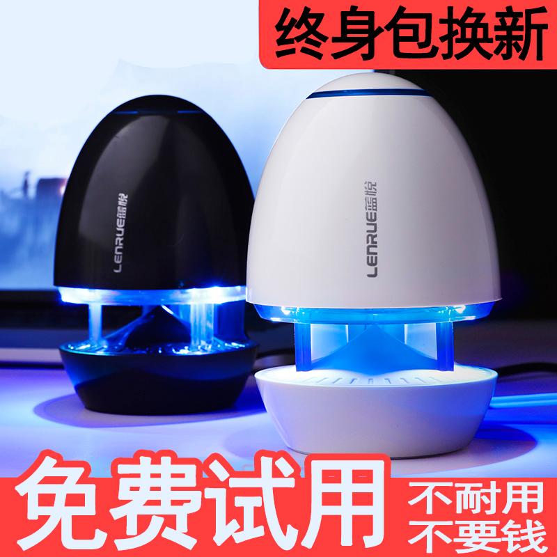 LEnRuE/ синий восторг L30 ноутбук небольшой звук рабочий стол компьютер usb мини динамик домой мобильный телефон сабвуфер