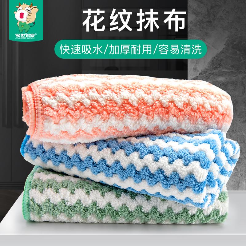 抹布厨房用品家务清洁吸水不掉毛擦手巾挂式油利除洗碗布擦桌布