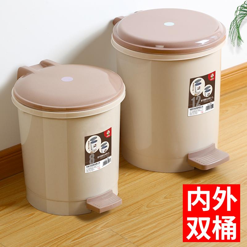 垃圾桶家用带盖客厅创意卫生间厕所大号厨房卧室脚踩脚踏式拉圾筒