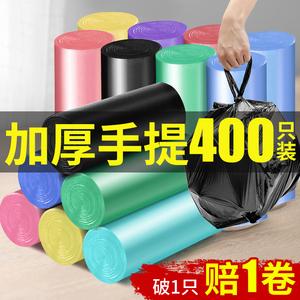 汉世刘家垃圾袋家用手提式分类一次性黑色加厚宿舍拉圾清洁袋大号