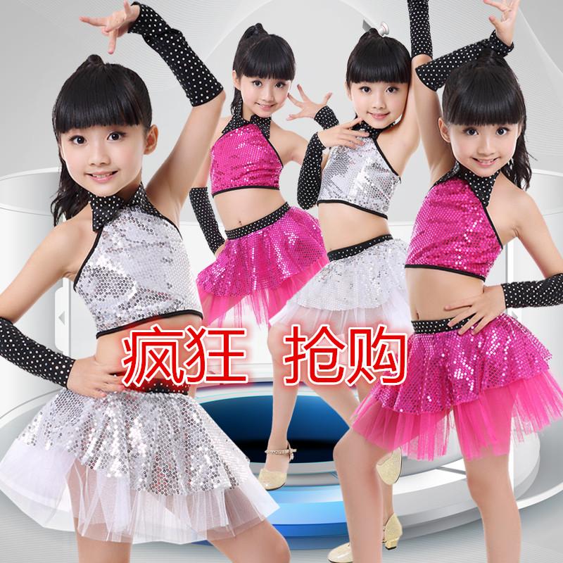 Детский день нового современного танца производительности одежды для девочек блесток платье костюмы джазовый танец танец одежды детей