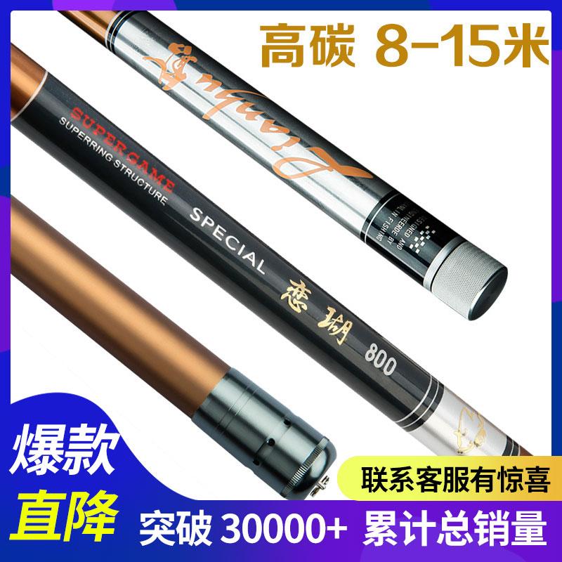 限1000张券日本进口碳素打窝竿15米9钓鱼竿