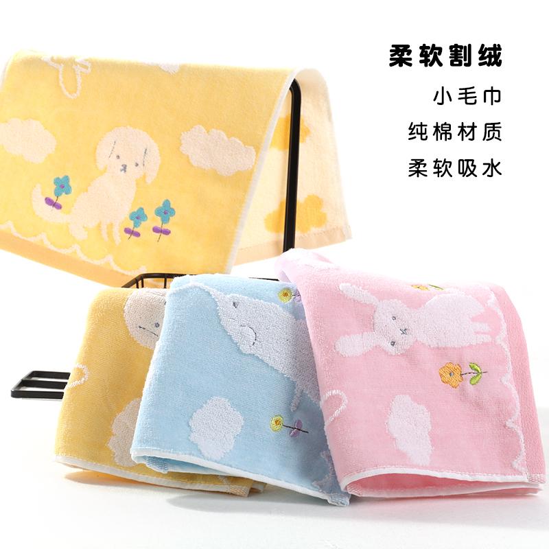 全棉小童巾割绒纯棉 手感柔软舒适吸水强小毛巾 儿童童巾面巾