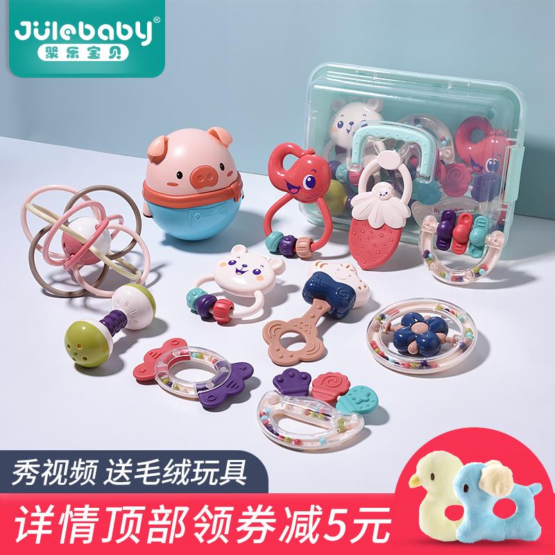 新生婴儿玩具牙胶手摇铃可咬水煮6-12个月3益智5女宝宝男孩0-1