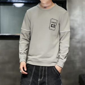 2018新款春秋男士长袖T恤韩版潮流套头卫衣男装上衣服秋衣打底衫