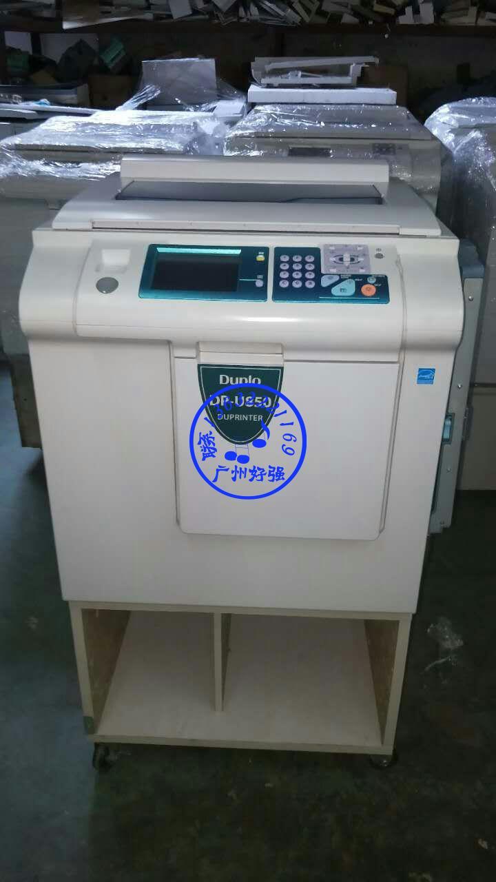 Получить сокровище скорость принтер машина U850 A3 филиал выделить ставка высокий тонкость хорошо