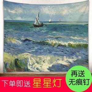梵高名画油画墙壁挂毯卧室客厅挂帘