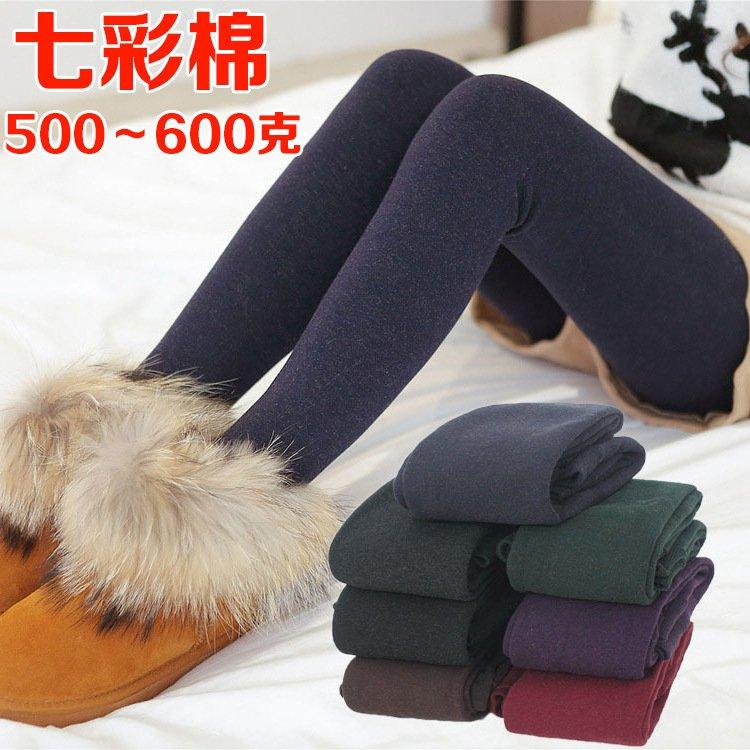 加大秋冬女装外穿500g加绒加厚七彩棉无缝踩脚一体打底裤保暖裤