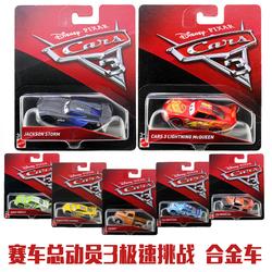 赛车总动员3 DXV29合金小汽车模型玩具黑风暴杰克逊 闪电麦昆板牙