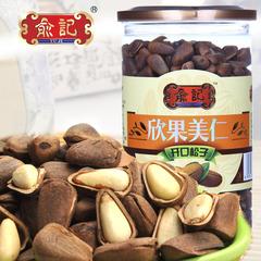 俞記東北手敲松子 堅果零食特產 桶裝原味自然開口特價滿包郵