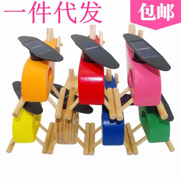 太阳能直升飞机太阳能飞机环保益智早教儿童玩具模型汽车摆件