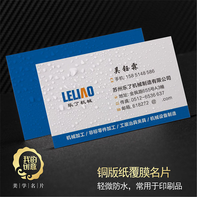 Business card making free design, parcel post printing, customized high-end business creative printing card, QR code customization
