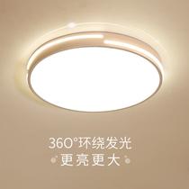 灯北欧圆形彩色灯具现代简约客厅卧室灯马卡龙超薄吸顶灯设计师