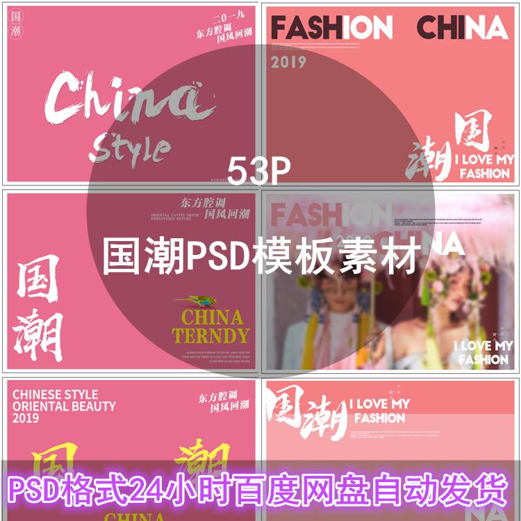 婚纱儿童国潮外景写真照PSD素材薇拉中国风古装设计文字体PS模板