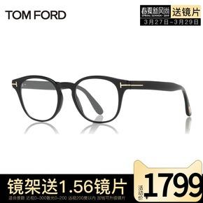 Отправить зеркало лист  Tom Ford том брод мужской и женщины очки увеличивающее зеркало рамка лист 5400, цена 20485 руб