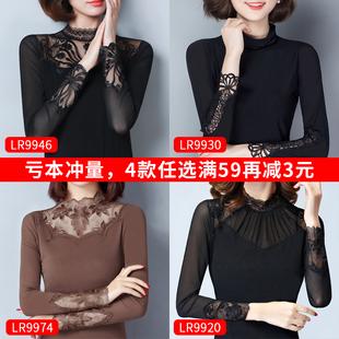 加绒蕾丝2019秋冬新款镂空网纱小衫