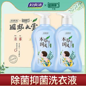 妇炎洁洗内裤专用液女手洗家用非袋装香味持久内衣洗衣液留香正品